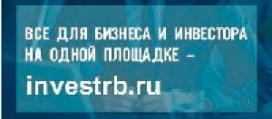 ИнвестРБ